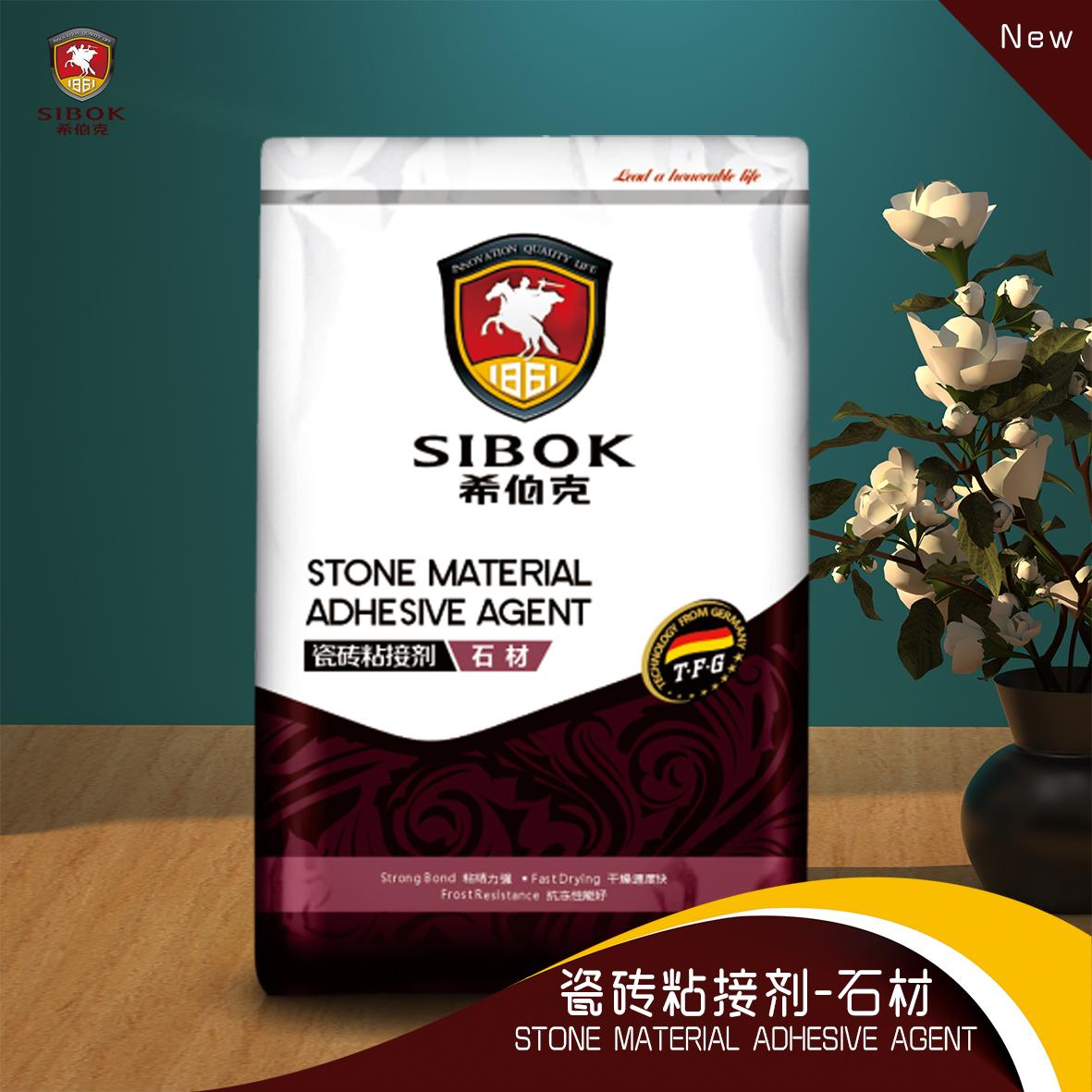瓷砖粘接剂(石材) ¥40/20kg