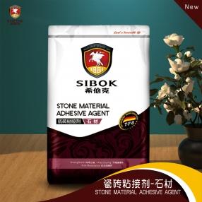 瓷砖粘接剂(石材)