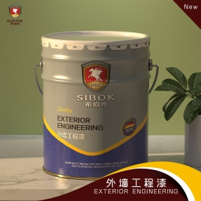 外墙工程漆 ¥220/20kg