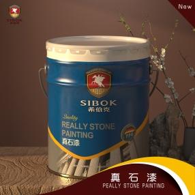 真石漆 ¥160/25kg