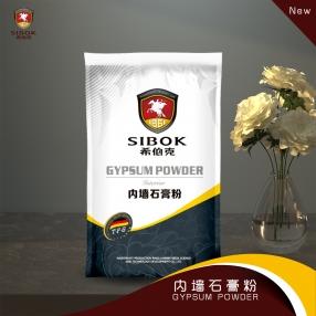 内墙石膏粉  ¥35/20kg